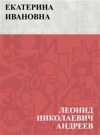 Ekaterina Ivanovna