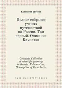 Complete Collection of Scientific Journeys to Russia. Volume One. Description of Kamchatka