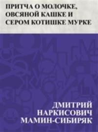 Pritcha o Molochke, ovsjanoj Kashke i serom kotishke Murke