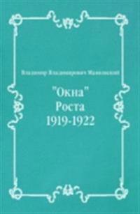 &quote;Okna&quote; Rosta 1919-1922 (in Russian Language)