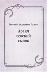 Arakcheevskij synok (in Russian Language)