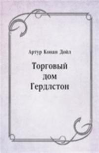 Torgovyj dom Gerdlston (in Russian Language)