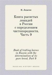 Book of Trotting Horses in Russia with the Determination of Its Pure Breed. Part 9