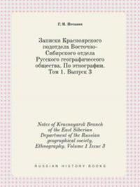 Notes of Krasnoyarsk Branch of the East Siberian Department of the Russian Geographical Society. Ethnography. Volume 1 Issue 3