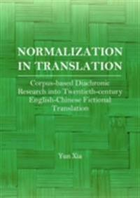 Normalization in Translation