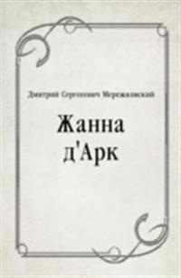 ZHanna d'Ark (in Russian Language)