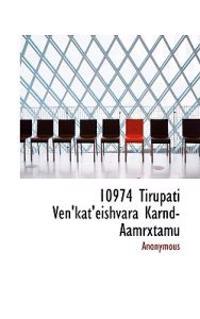 10974 Tirupati Ven'kat'eishvara Karnd-Aamrxtamu
