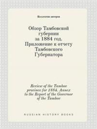 Review of the Tambov Province for 1884. Annex to the Report of the Governor of the Tambov