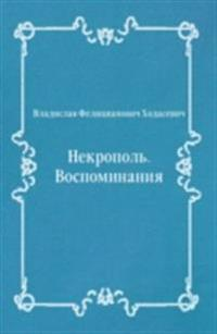 Nekropol'. Vospominaniya (in Russian Language)