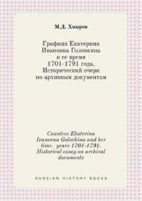 Countess Ekaterina Ivanovna Golovkina and Her Time. Years 1701-1791. Historical Essay on Archival Documents