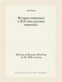 History of Russian Painting in the XIX Century