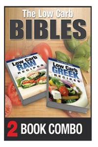 Low Carb Greek Recipes and Low Carb Raw Recipes: 2 Book Combo