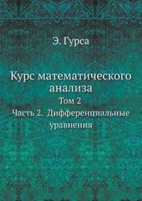 Kurs Matematicheskogo Analiza. Tom 2. Chast 2. Differentsialnye Uravneniya