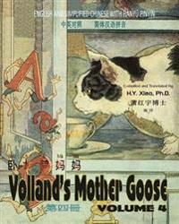 Volland's Mother Goose, Volume 4 (Simplified Chinese): 05 Hanyu Pinyin Paperback Color