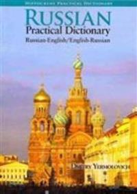 Russian-English / English-Russian Practical Dictionary