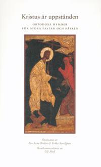 Kristus är uppstånden : ortodoxa hymner för stora fastan och påsken