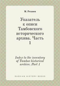 Index to the Inventory of Tambov Historical Archive. Part 1