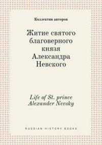 Life of St. Prince Alexander Nevsky