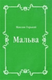 Mal'va (in Russian Language)