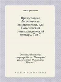 Orthodox Theological Encyclopedia, or Theological Encyclopedic Dictionary. Volume 7