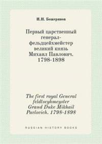 The First Royal General Feldtseyhmeyster Grand Duke Mikhail Pavlovich. 1798-1898
