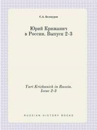 Yuri Krizhanich in Russia. Issue 2-3