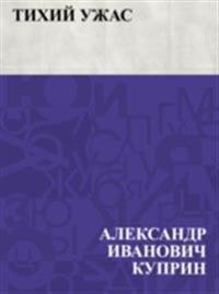 Tikhij uzhas