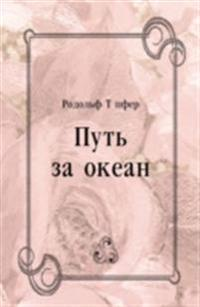 Put' za okean (in Russian Language)