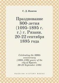 Celebrating the 800th Anniversary (1095-1895 Years) of the City of Ryazan. 20-22 September 1895