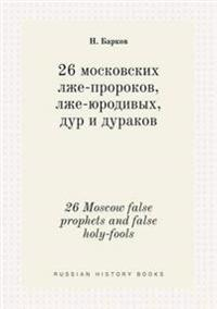 26 Moscow False Prophets and False Holy-Fools