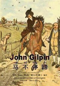 John Gilpin (Simplified Chinese): 05 Hanyu Pinyin Paperback Color