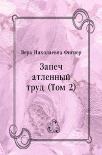 Zapechatlennyj trud (Tom 2) (in Russian Language)