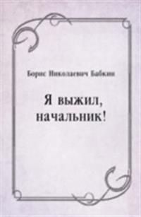 YA vyzhil  nachal'nik! (in Russian Language)