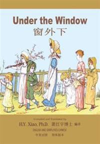 Under the Window (Simplified Chinese): 06 Paperback Color