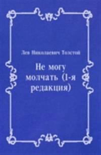 Ne mogu molchat' (1-ya redakciya) (in Russian Language)