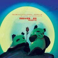 The Brave Little Panda -- Sheng Lin: ¿¿¿¿¿¿--¿¿