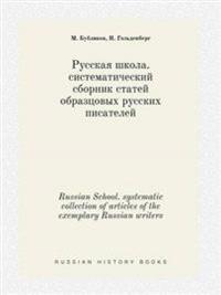 Russian School. Systematic Collection of Articles of the Exemplary Russian Writers