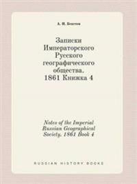 Notes of the Imperial Russian Geographical Society. 1861 Book 4