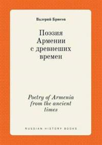 Poetry of Armenia from the Ancient Times
