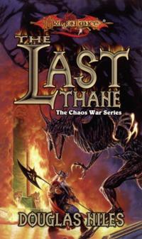 Last Thane