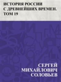Istorija Rossii s drevnejshikh vremen. Tom 19