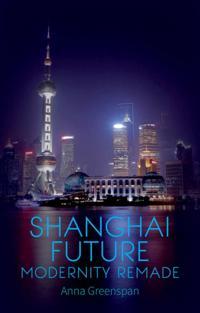Shanghai Future