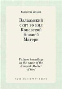 Valaam Hermitage in the Name of the Konevsk Mother of God