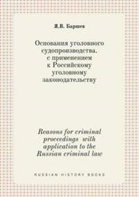 Reasons for Criminal Proceedings with Application to the Russian Criminal Law