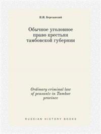 Ordinary Criminal Law of Peasants in Tambov Province