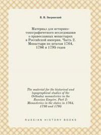 The Material for the Historical and Topographical Studies of the Orthodox Monasteries in the Russian Empire. Part 2
