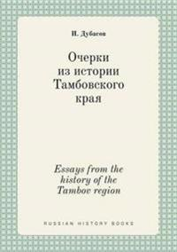 Essays from the History of the Tambov Region
