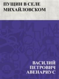 Pushchin v sele Mikhajlovskom