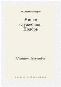 Menaion. November
