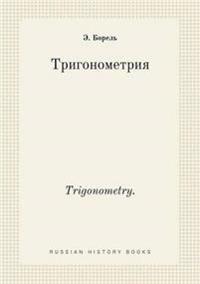 Trigonometry.